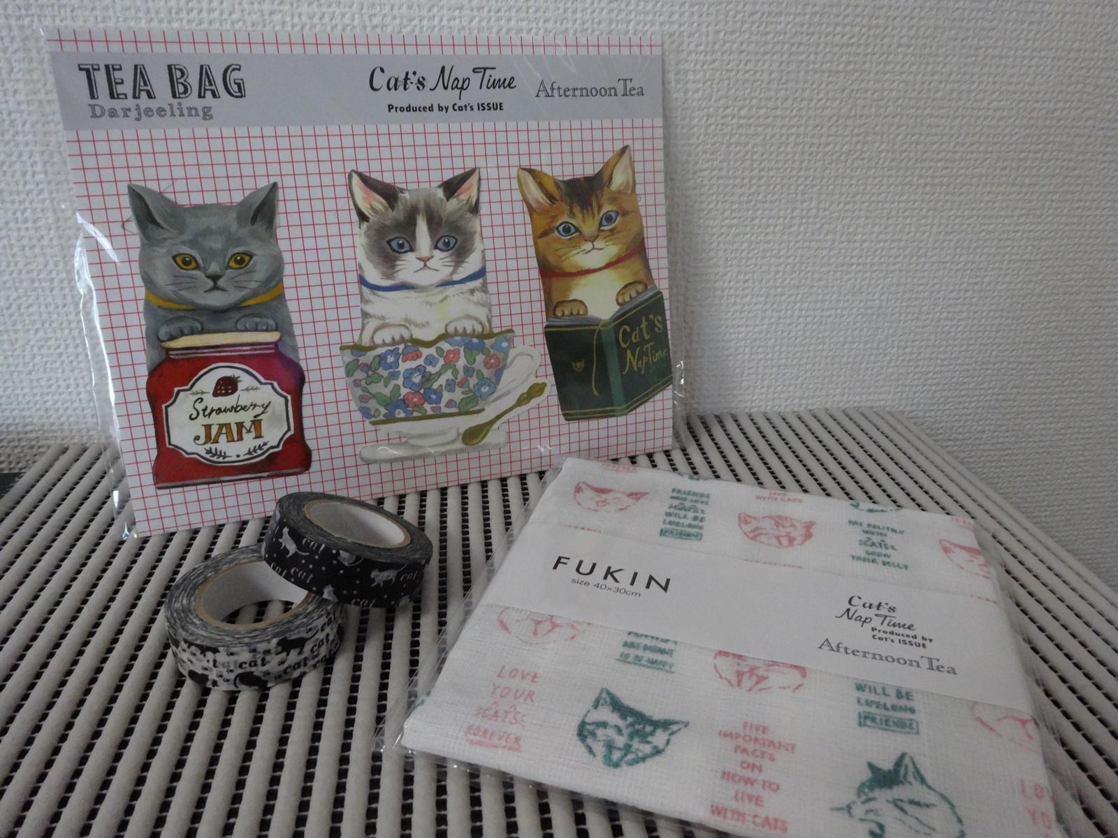 猫グッズ3種類