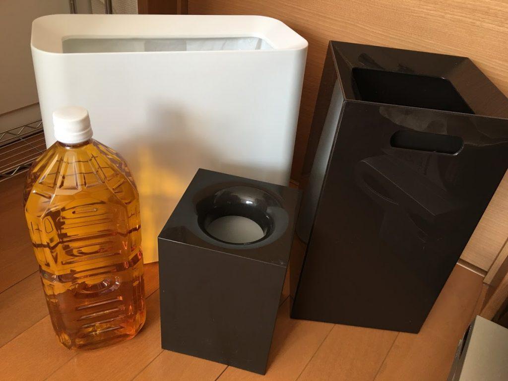 カバー付きゴミ箱の大きさ比較