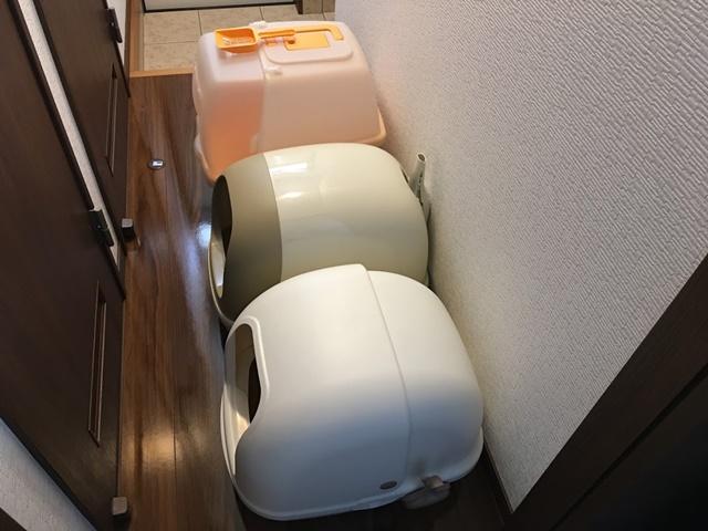 猫のトイレを並べてみた