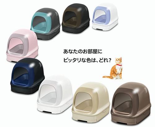 ニャンとも清潔トイレのAmazon限定カラー
