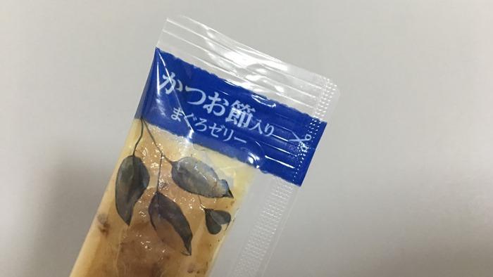 ナチュラルキッスの袋