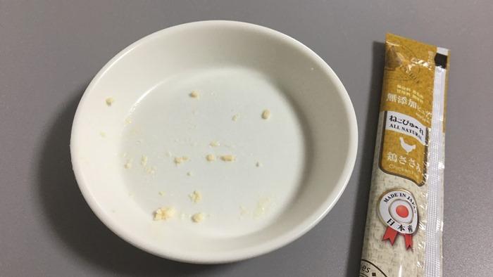ねこぴゅーれ無添加ピュアの食べ残し
