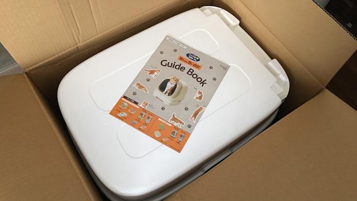 届いた新型のニャンとも清潔トイレ