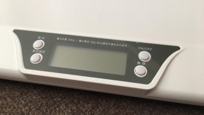 ペットくんの液晶モニター