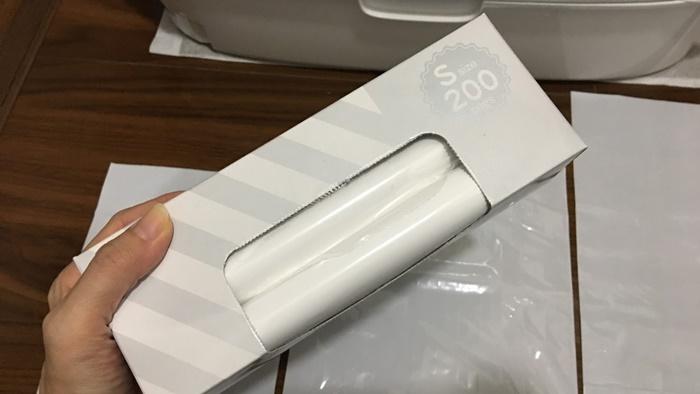 防臭袋BOSのストライプ白Sサイズ