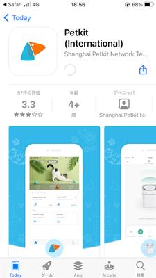 PETKITアプリのダウンロード
