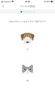 PETKITアプリの設定方法